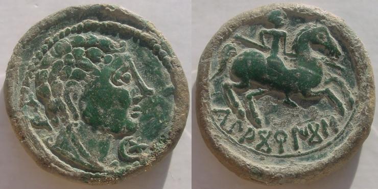 """Opinión sobre pátina monedas de """"colección antigua """" 1203"""